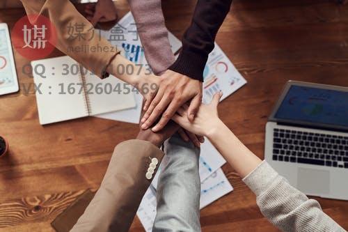 什么是商务软文写作?如何进行商务软文推广?