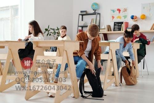 教育行业怎么做网络推广?教育行业推广方式有哪些?