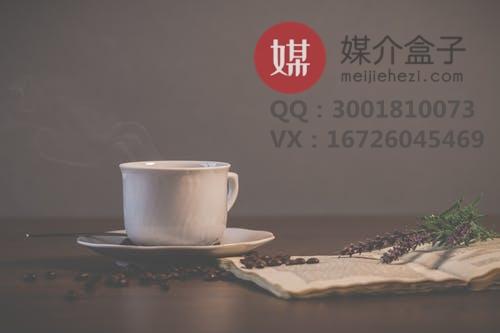 软文推广之茶叶推广软文。