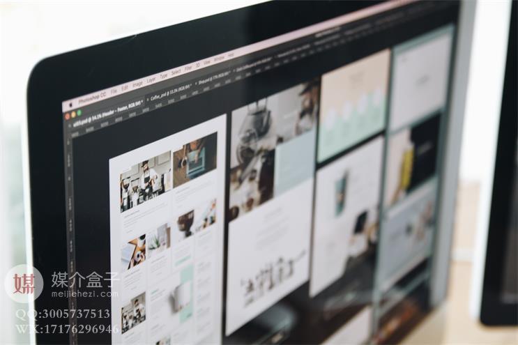 电商卖家运用互联网,如何做好软文营销推广?