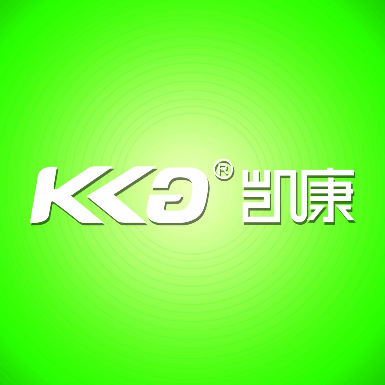 """广州凯康电子科技有限公司荣获""""2021年度理疗仪行业十大品牌""""."""
