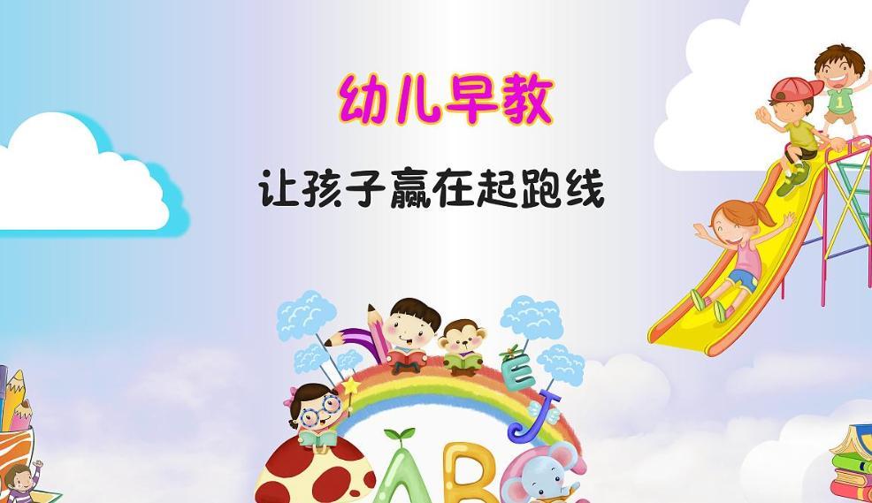 """未来启蒙教育沙龙在北京召开""""游戏化学习""""成为幼儿启蒙未来趋势"""