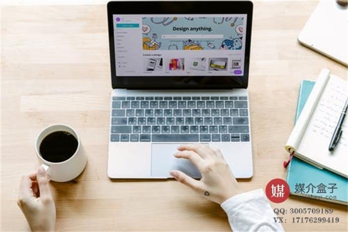 在线教育app广告如何推广?有哪些有效的推广方案?