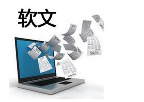软文推广的渠道有哪些?产品软文推广有哪些好的方法呢?