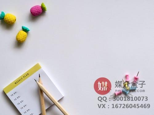 玩具产品广告推广?朋友圈应该怎么推广商品?