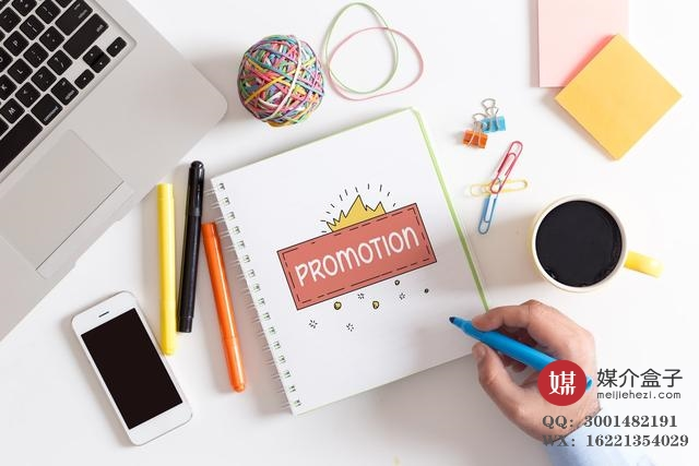 商业软文怎么写?商业软文营销的技巧都有哪些?