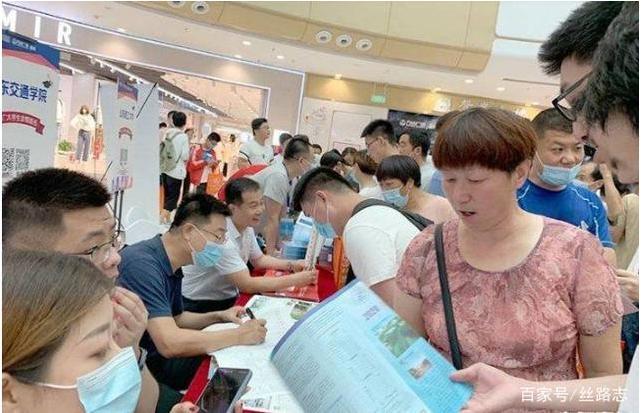 新疆2021年高考招生咨询会6月9日将在新疆国际会展中心举办.