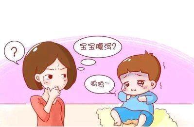 宝宝拉肚子怎么办?2021治疗宝宝腹泻最有效方法