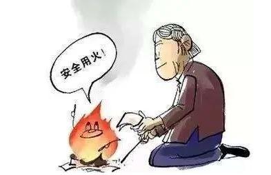 【老人安全】独居老人注意事项 这些安全隐患如何消除?