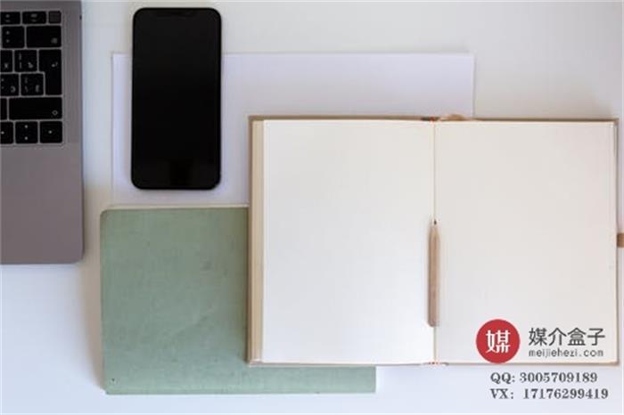 小红书的笔记如何上热门?上热门的方法有哪些?