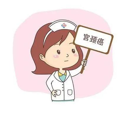 什么是宫颈癌?一篇文章带你科学认识宫颈癌