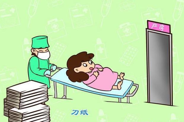 孕妇快进产房不要慌!快来看看这些东西你都带了吗?