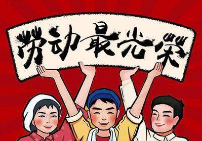 什么是劳动教育?劳动教育对孩子有哪些重要性?