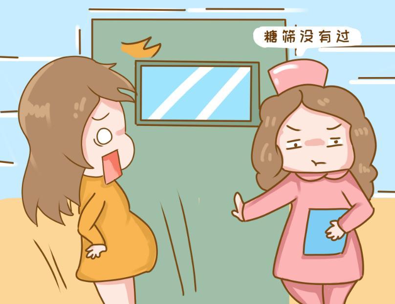 糖筛是什么?孕妇糖筛查前有哪些注意事项?