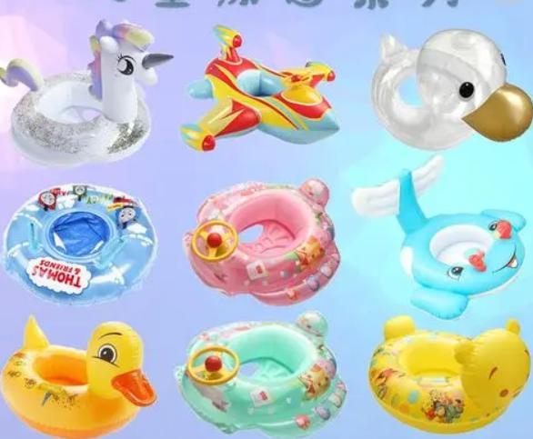 游泳|怎么给宝宝选择合适的游泳圈呢?2021最新选购游泳圈注意事项