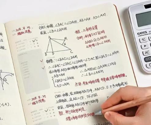 怎样正确整理错题本?2021最新整理错题本方法