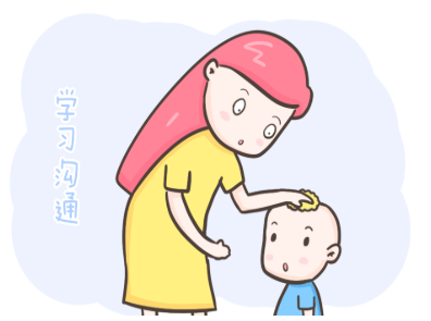 孩子在外被欺负了父母应该怎么办?建议家长收藏
