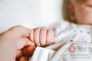 母婴行业怎么样做品牌营销?合适的推广渠道是什么?