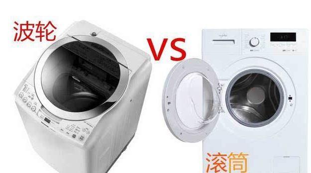 滚筒洗衣机和波轮洗衣机有何不同?日常使用洗衣机的烘干方式选哪种好?