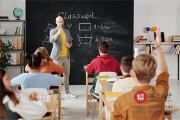 抖音做教育推广好吗?在线教育怎么推广?