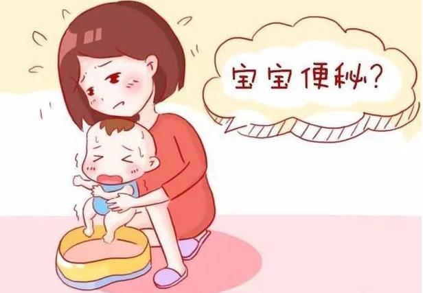 如何判断宝宝是否便秘?宝宝便秘该怎么办?