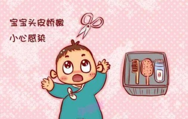 怎样消除宝宝对理发的恐惧?父母应该怎样为宝宝理发?