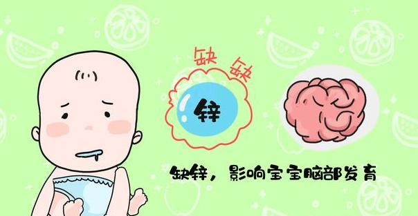 孩子缺锌的表现是什么?给宝宝补锌的水果有哪些?