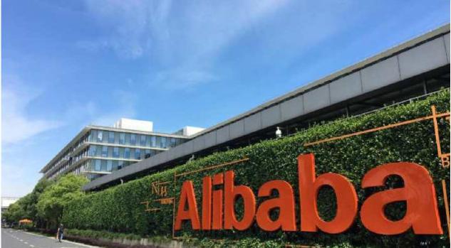 阿里巴巴集团将投入1000亿元助力共同富裕