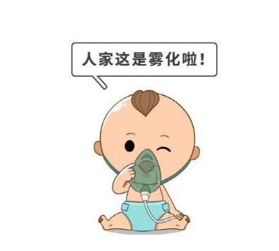 什么是雾化?宝宝做雾化有什么注意事项?