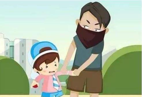 哪些行为会增加孩子被拐的概率?儿童防拐有哪些注意事项?