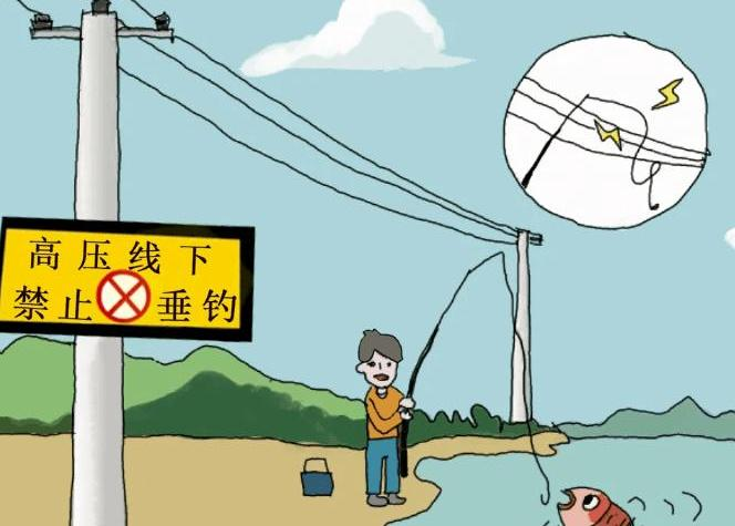 男子钓鱼触到电线 全身几乎被烧黑,在发现有人触电后我们该如何急救?