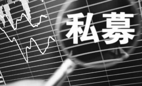 """量化私募由""""火爆""""到""""恐高""""?9月A股天量成交如何提防泡沫风险?"""