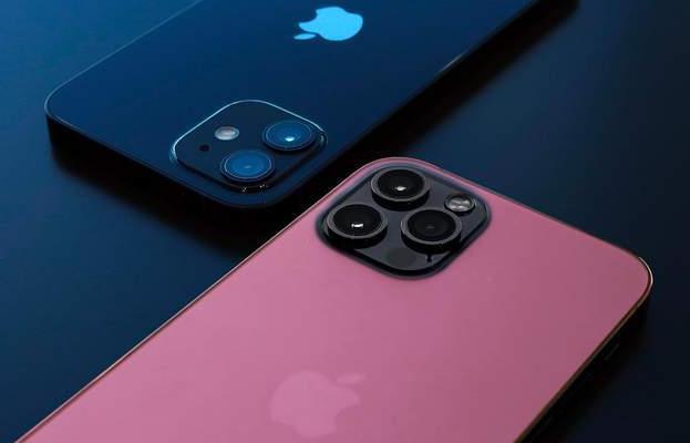 iPhone13起售价为5999元,iPhone13刘海变小了有粉色了