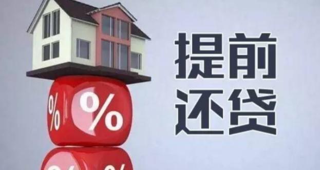 """房贷是""""越短越好""""还是""""越长越好""""?2021哪种房贷更适合普通人?"""
