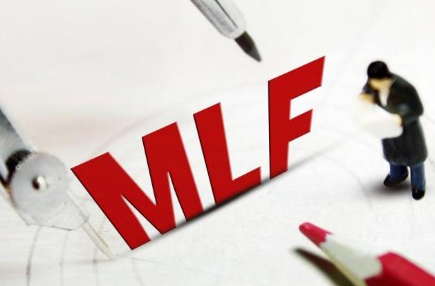 3个月来首次投放超6000亿!9月央行MLF足量续做释放什么信号?