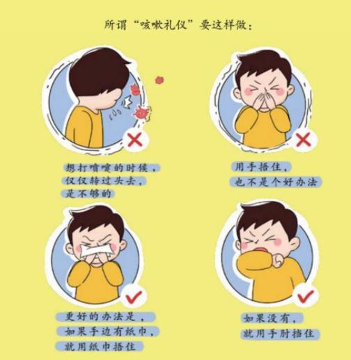 为何莆田本轮疫情感染者多为儿童?秋季儿童防疫应该注意什么?