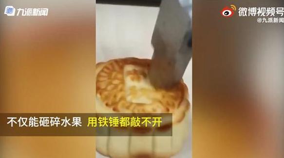 中国矿业大学的月饼铁锤都敲不开,中国矿大的月饼为啥这么硬?