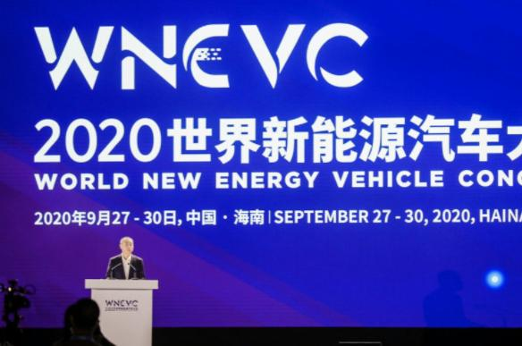 世界新能源大会在海口成功召开 世界新能源大会释放了哪些信号?