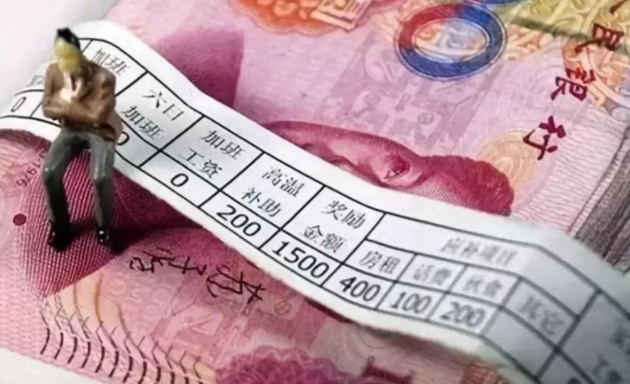 平均工资总比感觉中的高?官方解答 10月武汉各行业工资体系如何?