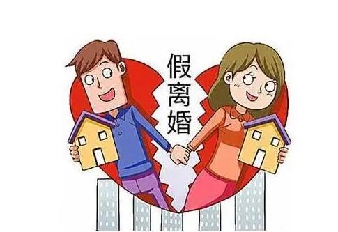 夫妻约定假离婚买学区房,买好房后妻子拒复婚该怎么办?
