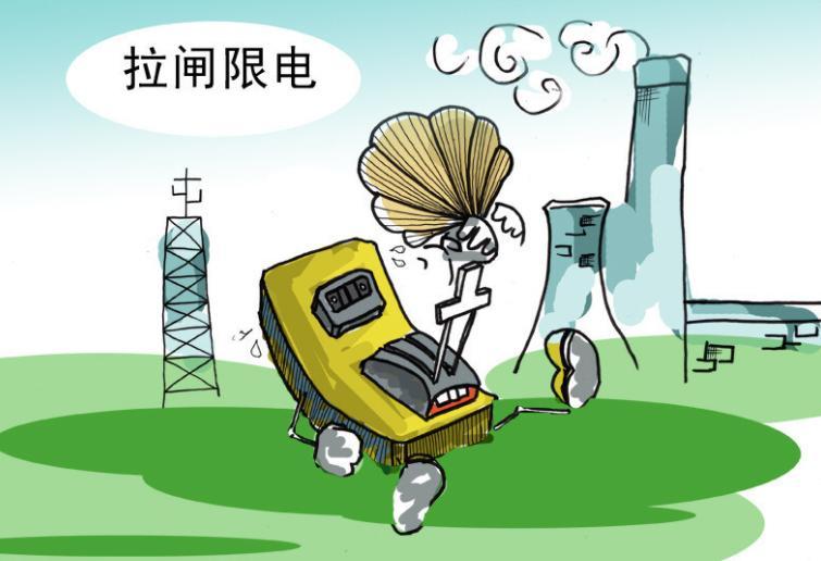 吉林官方:尽最大可能避免拉闸限电,拉闸限电背后到底怎么了?