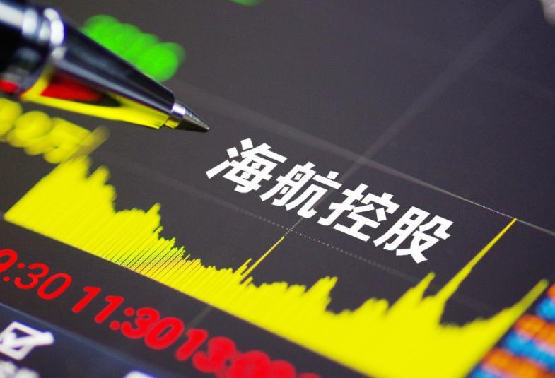 海航控股公布重整计划,最新海航控股偿债方案确定了吗?