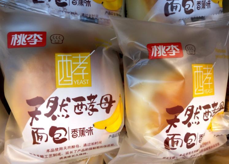 桃李面包或因限电减产停产,最新东北限电下的生活是怎样的?