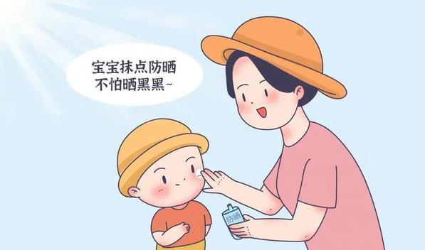 小孩用什么牌子的防晒霜好呢?给小孩使用防晒霜时的注意事项有哪些?