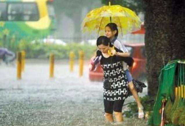 台风黄色预警持续生效中,深圳全市中小学幼儿园因台风停课
