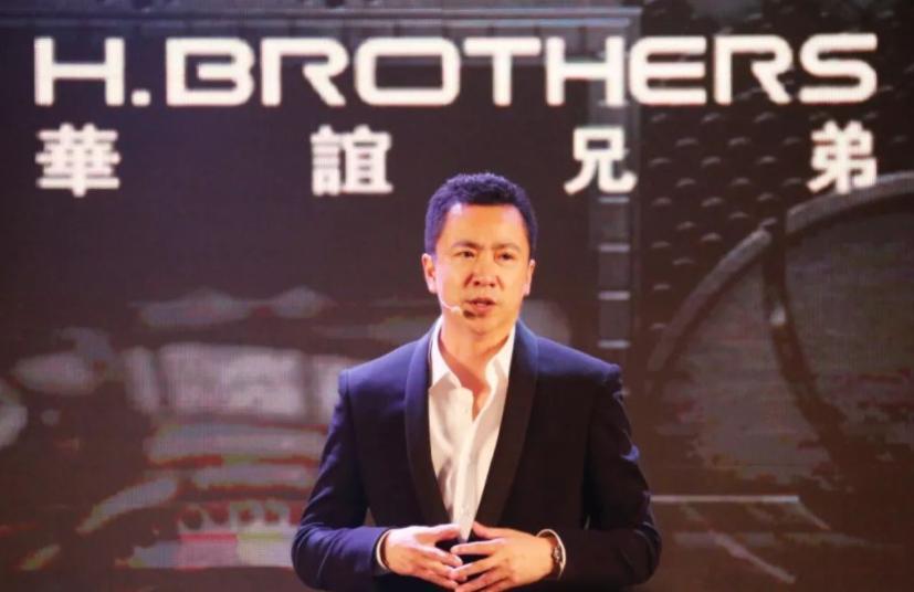 华谊兄弟3年巨亏62亿,华谊兄弟是否能通过减持走出困境?