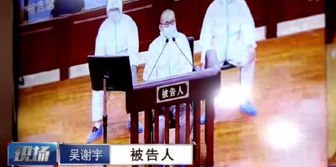 北大弑母案吴谢宇亲笔信:不甘心以可恶、可恨、可悲、可耻、可鄙的罪人收场!