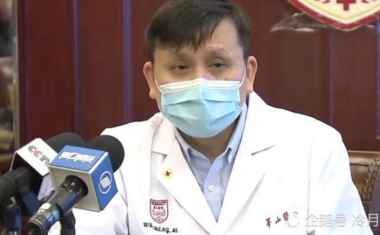 张文宏表示疫苗接种目标已经转变,目前重点是是预防和降低重症