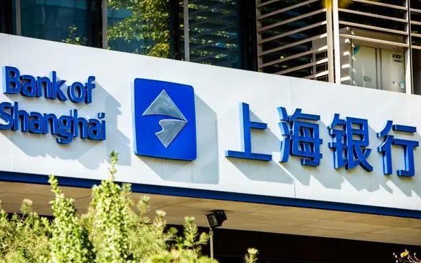 """被大V""""怒取""""500万的上海银行,去年年报332次提到""""服务"""""""