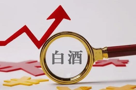白酒一天暴跌3400亿遭外资大幅卖出,能源板块相关股票却狂掀涨停潮?